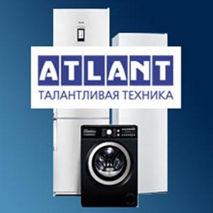 Фото для Холодильники Атлант — то что служит десятилетиями