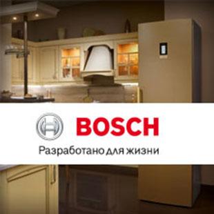 Фото для Холодильники Bosch прославленный немецкий производитель с безупречной репутацией