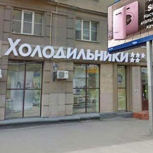 Фото для Компания Электромир