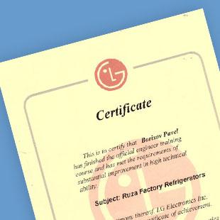 Фото для Сертификат LG