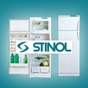 Фото для Холодильники Stinol (Стинол) — российский производитель итальянской техники