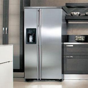 Фото для Двухдверные холодильники